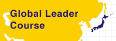 Global Leader Course