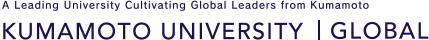 KUMAMOTO UNIVERSITY|GLOBAL