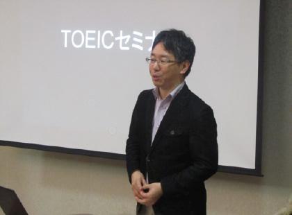 Lecturer: Mr.Hiro Maeda