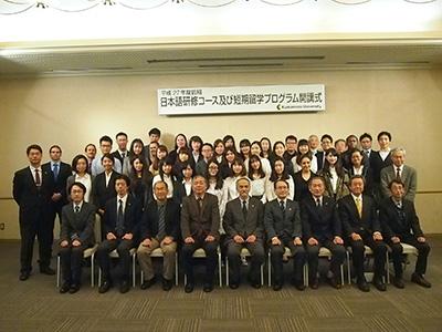 日本語研修コース開講式