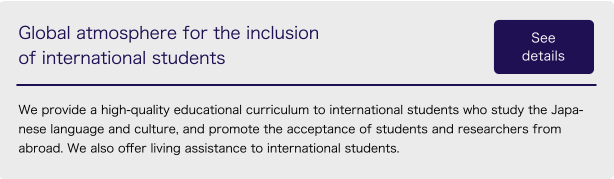 Global atmosphere for the inclusion of international students