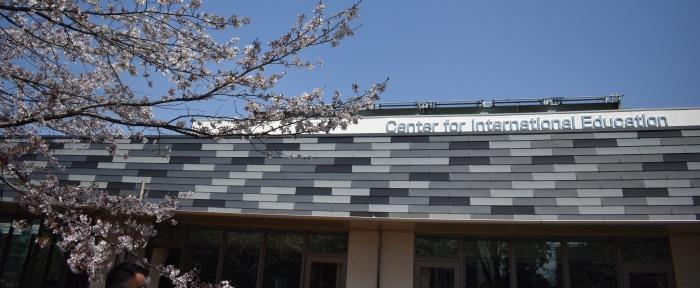熊本大学グローバルリーダーコース