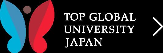TOP GLOBAL UNIVERSITY JAPAN