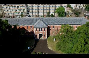 Introduction to Kumamoto University