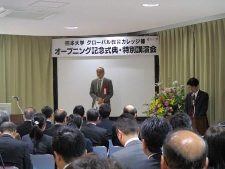 記念式典での原田学長の挨拶