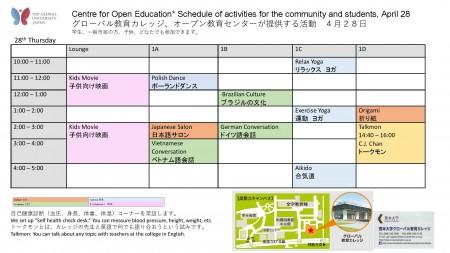 schedule_rev-6-page-001