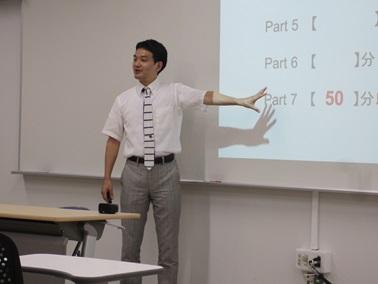 講師 早川 幸治氏