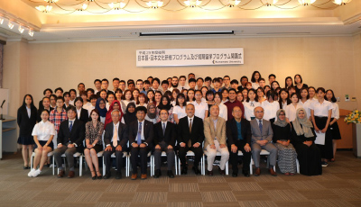 Opening ceremony at Japanese Studies program and short - Term Exchange program